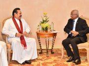 Srilanka President